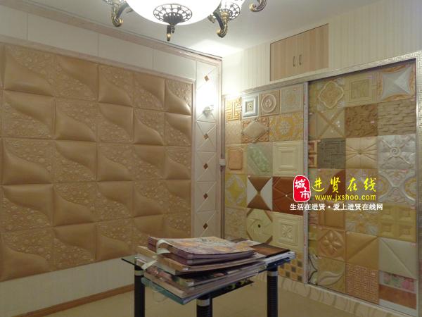 美容院欧式形象墙软包