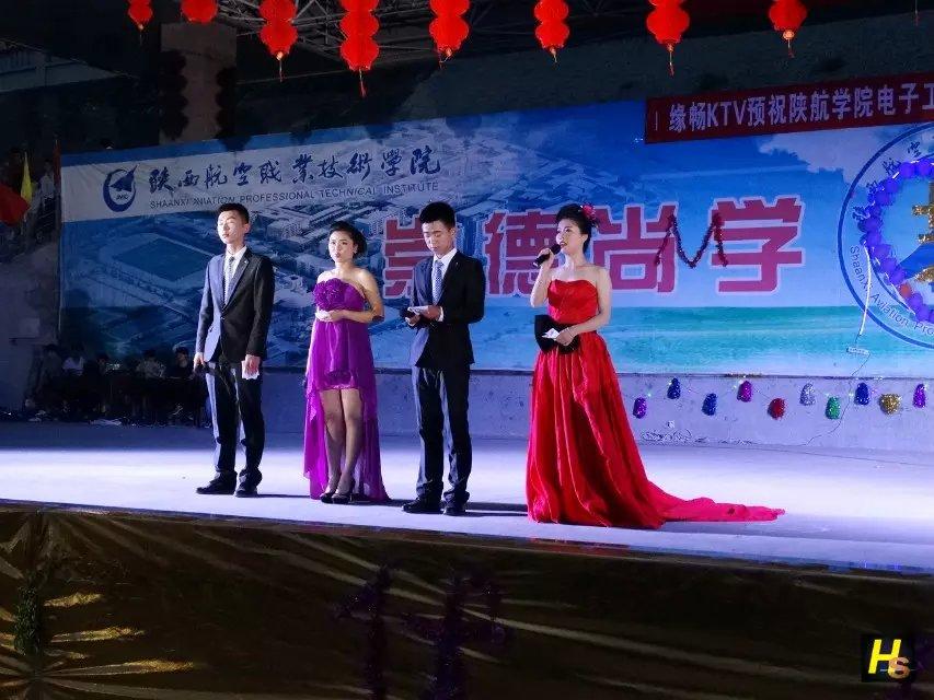 陕西航空职业学院-首届模特大赛