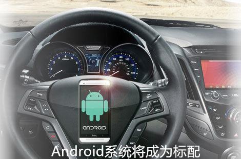 未来汽车什么样?