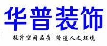 河南�A普�b�工程有限公司