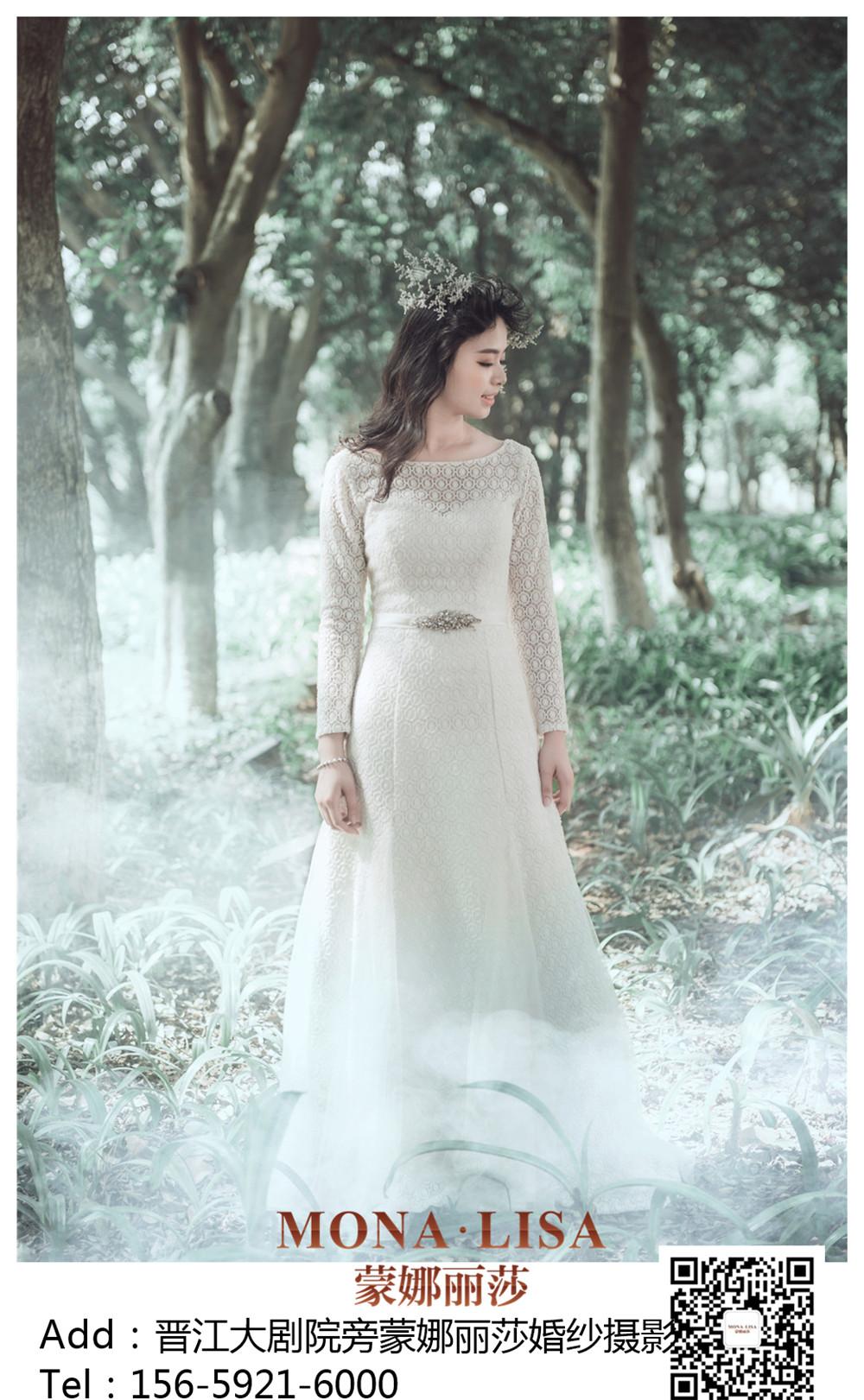 森系婚纱设计图