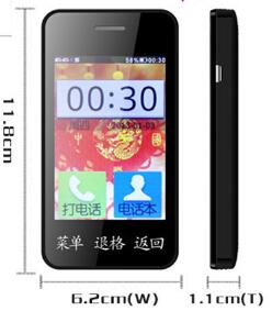 老人触屏手机 福中福F688C 199元图片
