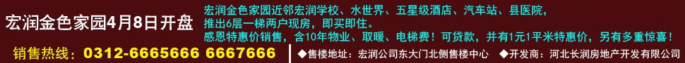http://p2.pccoo.cn/vote/20140410/20144100591112.jpg