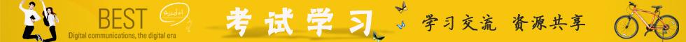 http://p2.pccoo.cn/vote/20140413/201441319405152.jpg