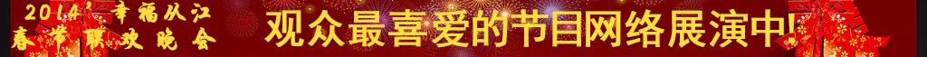 http://p2.pccoo.cn/vote/20140413/201441319505073.jpg