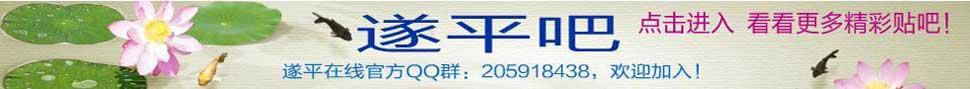 http://p2.pccoo.cn/vote/20140426/201442619514848.jpg