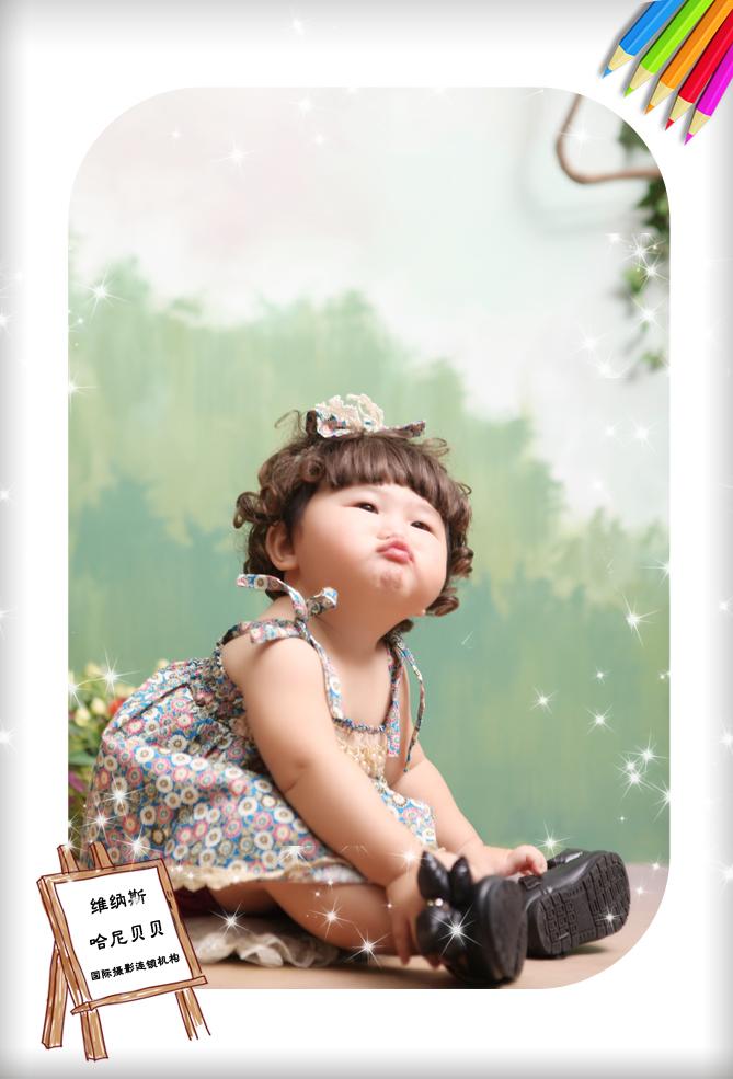 鄂陇月 宝宝年龄:2岁 宝宝性别:女 家长寄语:宝宝是一个可爱漂亮的小