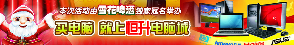 http://p2.pccoo.cn/vote/20140517/201451716142780.jpg