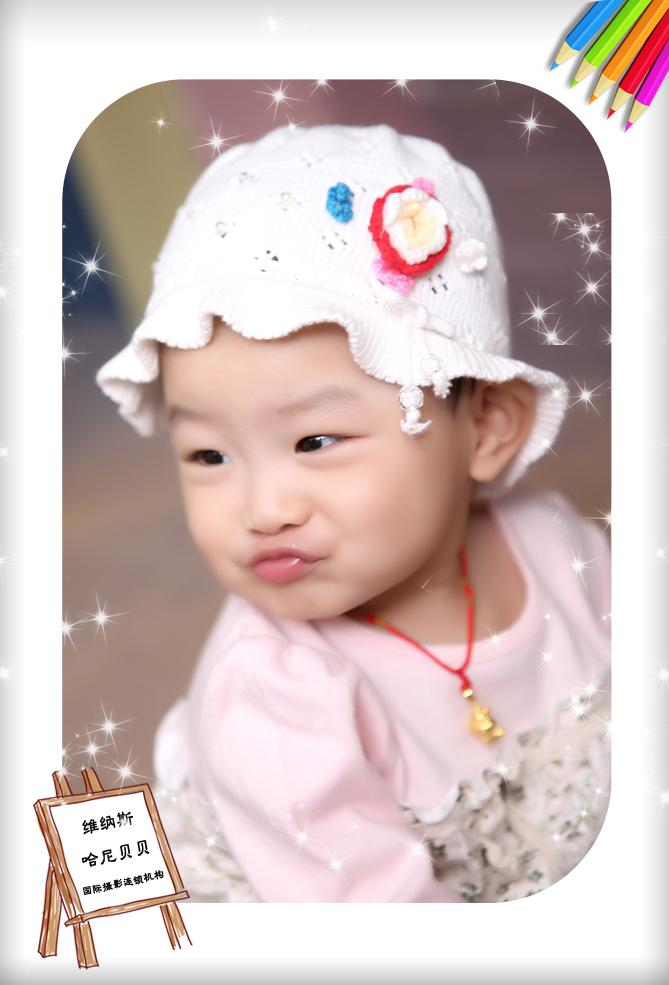 宝宝 壁纸 孩子 小孩 婴儿 669_985 竖版 竖屏 手机