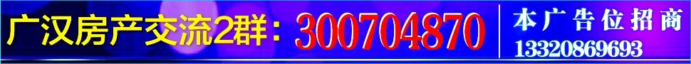 http://p2.pccoo.cn/vote/20140522/20145220522999.jpg