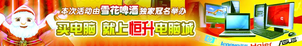 http://p2.pccoo.cn/vote/20140603/20146312054350.jpg