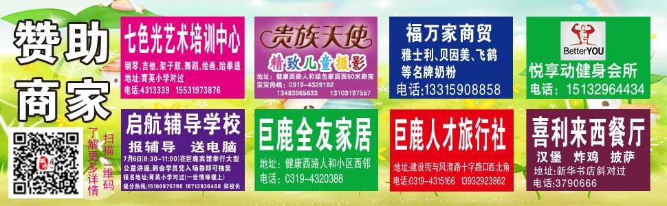 http://p2.pccoo.cn/vote/20140604/2014060479.jpg