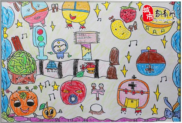 11岁 花沟镇初级中学 四年级 参赛组别:小学 参赛项目:绘画——星球图片
