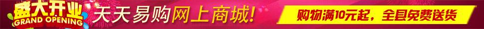 http://p2.pccoo.cn/vote/20140711/2014071113555231462.jpg