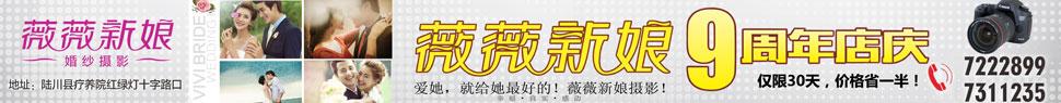 http://p2.pccoo.cn/vote/20140731/2014073117162448339.jpg