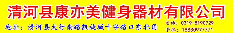http://p2.pccoo.cn/vote/20140902/2014090216551904411.jpg