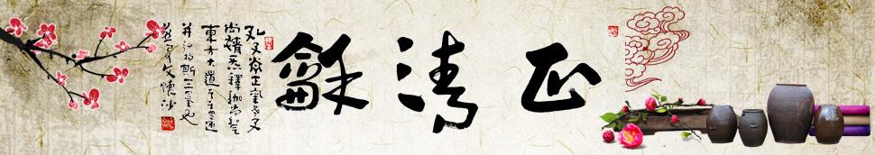 http://p2.pccoo.cn/vote/20140907/201409071121187320.jpg