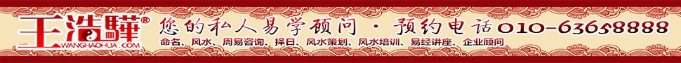 http://p2.pccoo.cn/vote/20140907/2014090711213992759.jpg