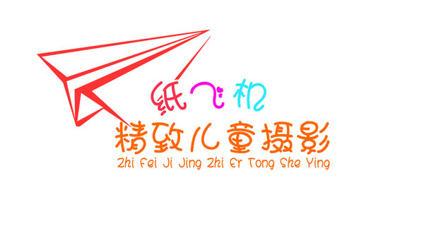纸飞机logo_活动花絮_【纸飞机】小微麻豆网络评选