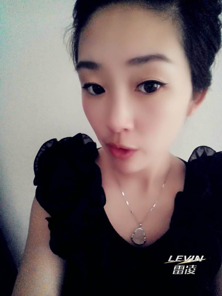 王琳_雷凌杯首届白山微女神网络评选大赛投票第四期