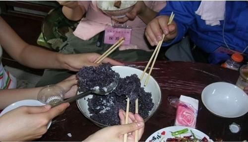 1006黑米饭