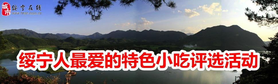 http://p2.pccoo.cn/vote/20141025/2014102509410976519036.jpg