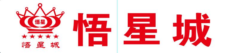 logo 标识 标志 设计 矢量 矢量图 素材 图标 777_179