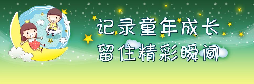 http://p2.pccoo.cn/vote/20141215/2014121509343876301152.jpg