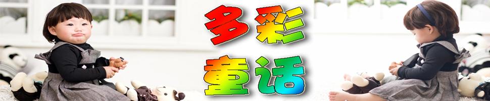 http://p2.pccoo.cn/vote/20141216/2014121622312651286695.jpg