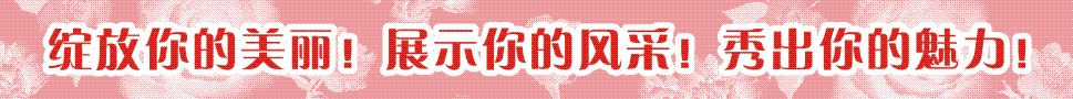 http://p2.pccoo.cn/vote/20141217/2014121720572153439333.jpg