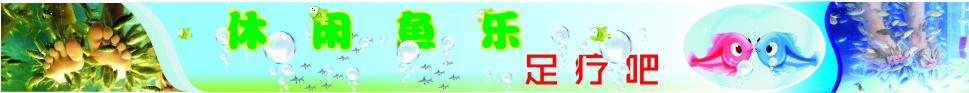 http://p2.pccoo.cn/vote/20150117/2015011722494406113905.jpg