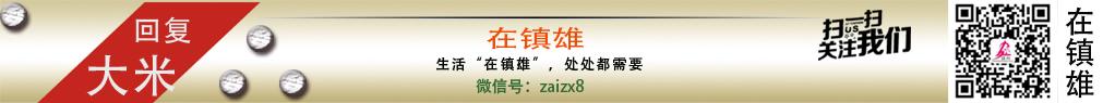 http://p2.pccoo.cn/vote/20150126/2015012610010404586044.jpg