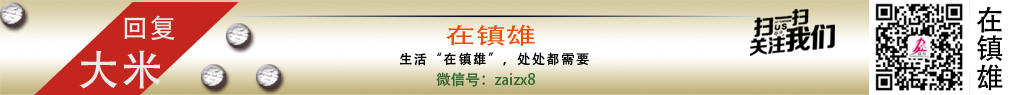 http://p2.pccoo.cn/vote/20150126/2015012610162998812176.jpg