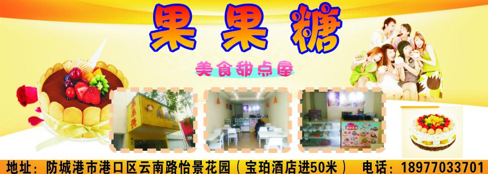 http://p2.pccoo.cn/vote/20150126/2015012610513078358843.jpg