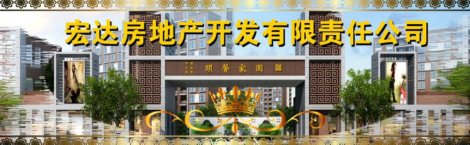 http://p2.pccoo.cn/vote/20150212/2015021210341626229815.jpg