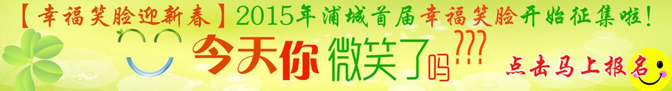 http://p2.pccoo.cn/vote/20150214/2015021412335526669267.jpg
