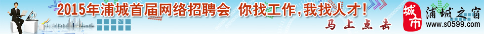 http://p2.pccoo.cn/vote/20150228/2015022823101275987835.jpg