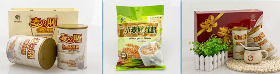 陕富面业小麦胚芽粉