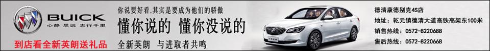 http://p2.pccoo.cn/vote/20150316/2015031613042469795830.jpg