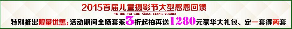 http://p2.pccoo.cn/vote/20150320/2015032008280323782528.jpg