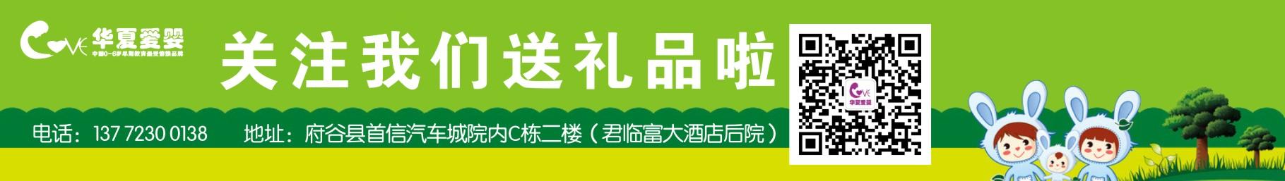 http://p2.pccoo.cn/vote/20150330/2015033010194009702070.jpg