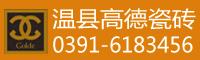 皇冠娱乐网站高德瓷砖
