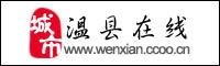 皇冠娱乐网站注册官网