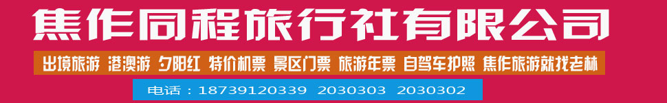 http://p2.pccoo.cn/vote/20150331/2015033117122869346487.jpg