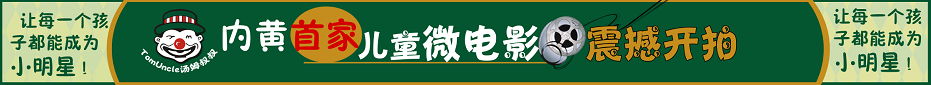 http://p2.pccoo.cn/vote/20150404/2015040410223157280396.png