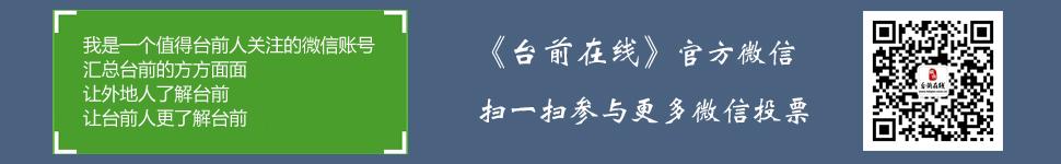 http://p2.pccoo.cn/vote/20150409/2015040911293114494357.jpg