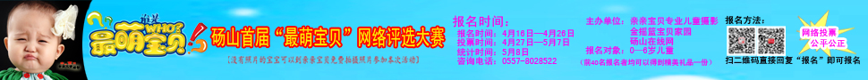 http://p2.pccoo.cn/vote/20150409/2015040917375833369249.jpg