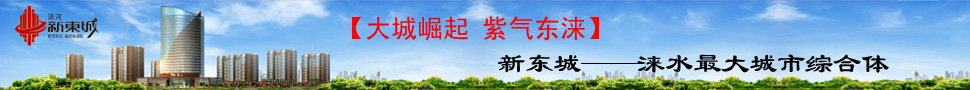http://p2.pccoo.cn/vote/20150421/2015042108384600840059.jpg