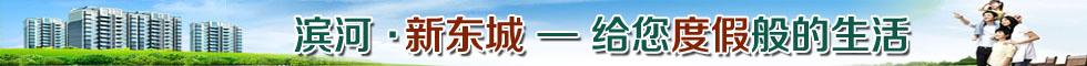 http://p2.pccoo.cn/vote/20150430/2015043014325616419903.jpg