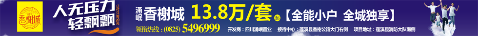 http://p2.pccoo.cn/vote/20150505/2015050517391743271058.png
